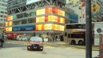 Street sides in hk